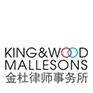 logo kwm Relaciones Internacionales + Filosofía, Política y Economía