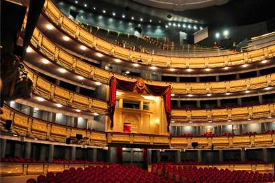 teatro real Teatro Real Estudiar en Universidad Privada Madrid