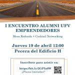 I Encuentro Alumni UFV Emprendedores 150x150 Red de Inversores   Centro de Emprendimiento