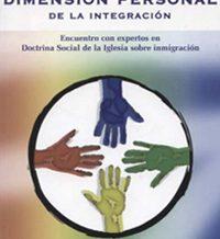 catedra inmigracion dimension personal 200x218 Cátedra de Inmigración