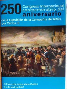 FOTO 3 CONGRESO PUERTO STA. MARÍA 225x300 Foro Hispanoameriacano