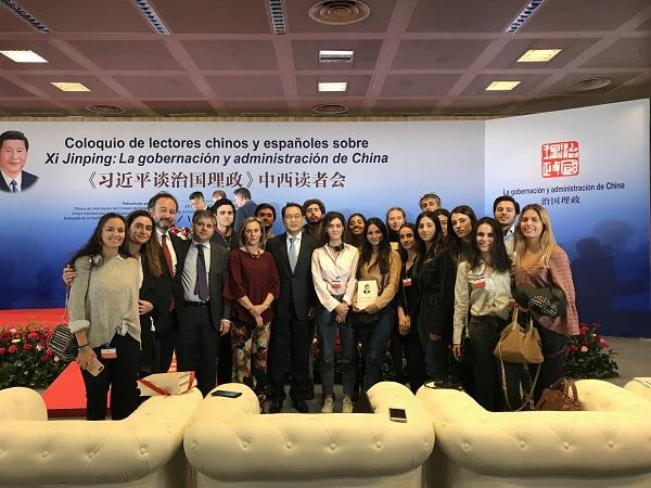 MESA REDONDA XI JINPING 22 11 18 5 Coloquio de lectores chinos y españoles sobre Xi Jinping: La gobernación y administración de China