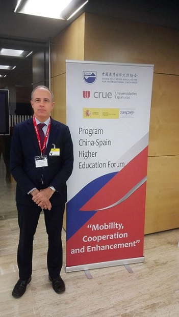 %name Juan Pérez Miranda, Vicerrector de Internacionalización, asistió al China Spain Higher Education Forum