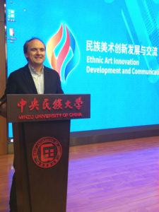 IMG 20190614 174736 resized 20190614 054808182 225x300 Pablo López Raso asiste a la convención de facultades de Bellas Artes en Beijing