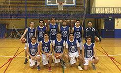 baloncesto masculino web 246x149 Deportes UFV