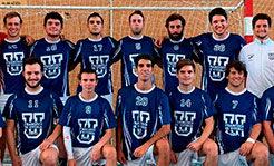 balonmano masculino web 246x149 Deportes UFV