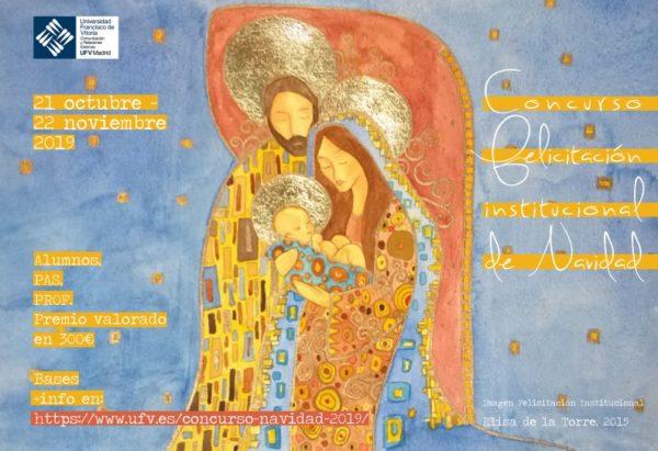 cartel navidad e1571049730566 Concurso de felicitaciones institucionales de Navidad UFV 2019
