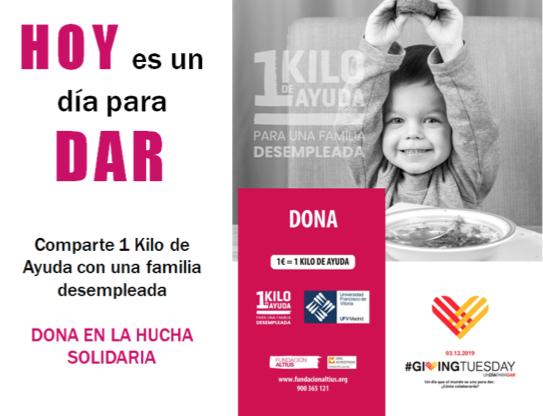 Captura de pantalla 2019 11 29 a las 13.41.08 La UFV se suma al Giving Tuesday de la mano de la Fundación Altius