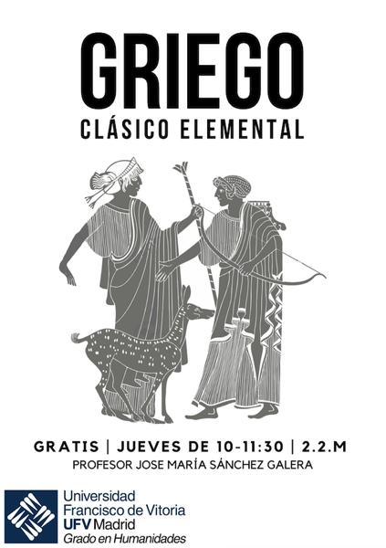 Captura de pantalla 2020 02 25 a las 13.41.17 El Grado en Humanidades inaugura la Escuela de Griego con clases gratuitas todos los jueves Estudiar en Universidad Privada Madrid