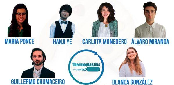 therm e1592560049449 Alumnos de Biotecnología y Biomedicina, premiados en el Fowler Global Innovation Challenge de la Universidad de San Diego Estudiar en Universidad Privada Madrid