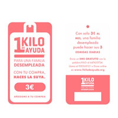 fundacion altius ufv 401x401 Nido Creativo Estudiar en Universidad Privada Madrid