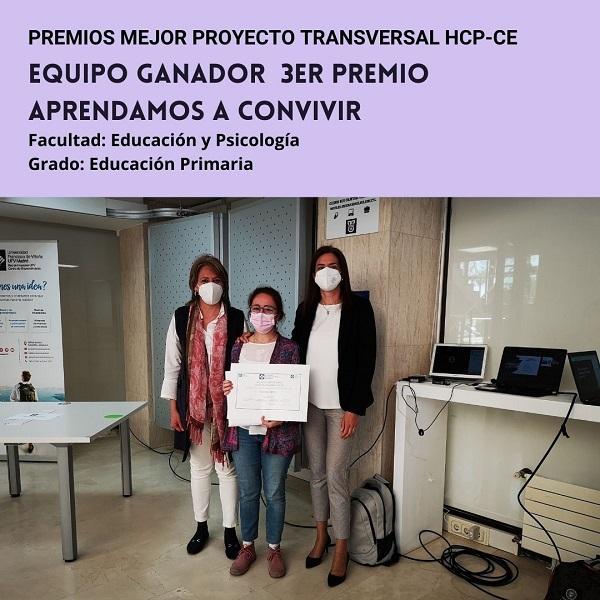 Grupo 3 Se entregan los premios a los grupos ganadores del mejor proyecto transversal HCP CE Estudiar en Universidad Privada Madrid